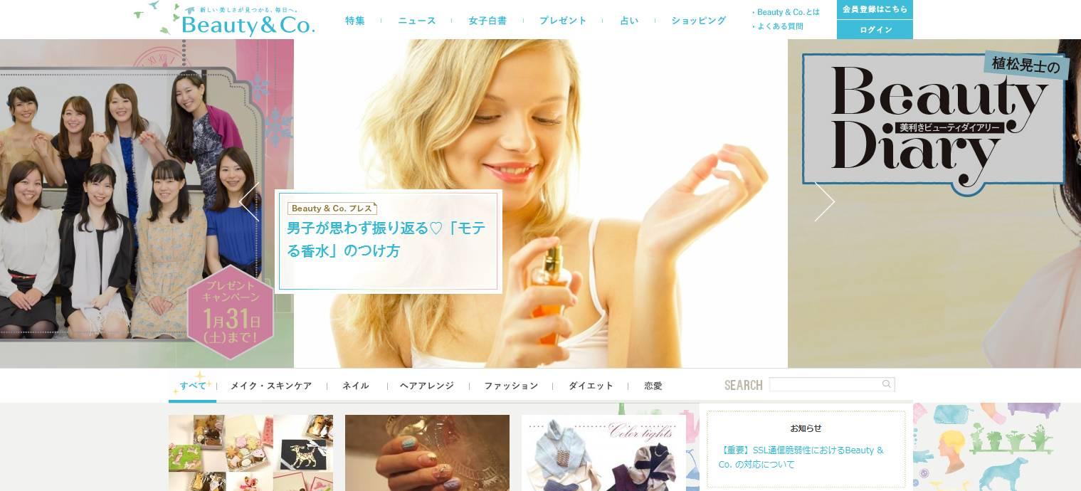 shiseido3